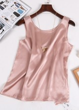 Heavy satin, round neck, silk sling, summer silk, vest, sleeveless champagne vest 1(China)