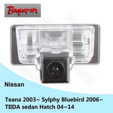 BOQUERON for Nissan Teana Sylphy Bluebird TIIDA sedan Hatch HD CCD Waterproof Car Camera reversing backup rear view camera(China)
