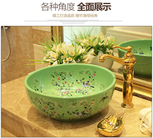 Flower and bird China Artistic Handmade porcelain bathroom sinks bowl Lavobo Round Countertop art round wash basin