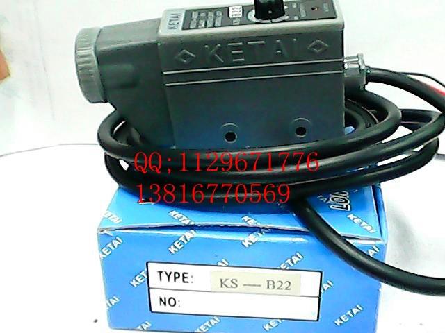 KS-B22 KETAI  color photoelectric sensors, color photoelectric switch Making electromechanical<br>