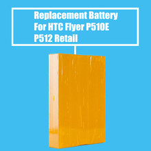 New Arrival Retail 1PC 4000mAh Replacement Battery For HTC Flyer P510E P520 High Quality