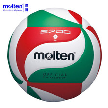 Official Size5 Molten 2700W Volleyball Ball PU Leather Volleyball Indoor&Outdoor Handball Volley Ball Volei For Match Training