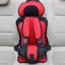 Breathable Baby Car Seat Baby Safety Seat Children Chairs In The Car Updated Version Thickening Cotton Kids Car Seats Universal(China)
