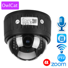 OWLCAT 4X Zoom 2.8-12mm Indoor Wireless Speed Dome PTZ IP Camera Wifi HD 1080P 960P Auto Focus Audio SD Card IR Night Onvif P2P - Shop2969084 Store store
