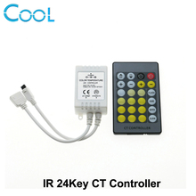 LED Color Temperature Controller IR 24Key Adjustment CCT Controller DC12-24V For Double Color LED Strip
