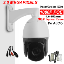 CCTV Security HD IP 1080P 2.0MP High Speed Dome PTZ Camera Pan Tilt 36X 30X Zoom 33X PoE Onvif H.265 IR 300M Audio Full Metal