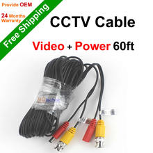 DONPHIA CCTV Camera Accessories Video Power Cable 60ft for CCTV system video cable BNC DC 2in1