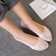 5pairs/lot women's summer thin invisible elastic sock slippers non-slip lace silk seamless socks hot sell(sw27)(China)