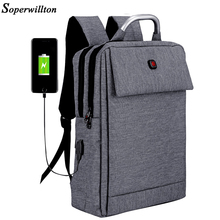 Soperwillton 2018 Men's Bag Laptop Back[ack Men Backpacks Bag Waterproof Oxford Business Work Bag Male Female School Bag #2056(China)