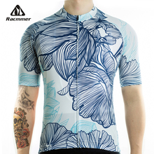 Racmmer 2017 Breathable Cycling Jersey Summer Mtb Cycling Clothing Bicycle Kit Short Maillot Ciclismo Sportwear Bike Clo #DX-62