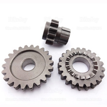 YX150 160 Idler Driven Bridge Kick Start Gears for YX 150cc 160cc Pit Dirt Motor Bike Minicross Motorcycle