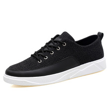 2017 Spring Autumn new trend high help men's shoes Korean fashion casual wear non-slip men's shoes large size