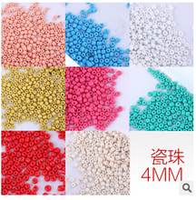 Free Shipping 200PCS  4mm Czech murano glass beads for jewelry making  Jewelry Making DIY Pick Multi Colors