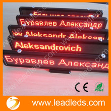 12v Red led display Moving Message Display Programmable LED SIGN Board for Car Advertising