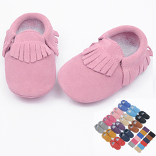 suede Genuine Leather soft baby shoes newborn Toddler baby moccasins Infant fringe Shoes free shipping(Chile)