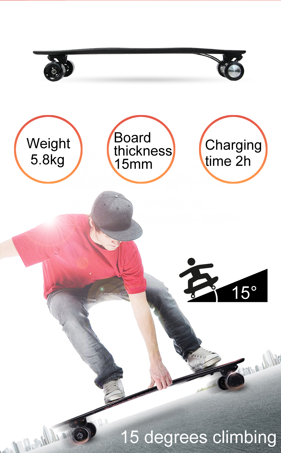 4 Wheel Electric Skateboard Scooter Electrico hoverboard (2)