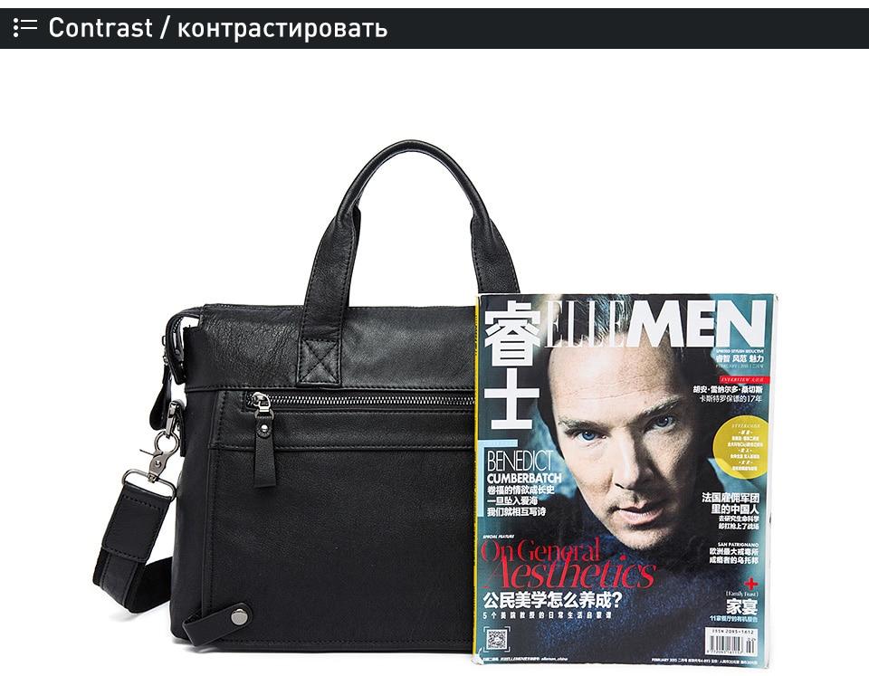 Lehmanahast messenger kotid meestele