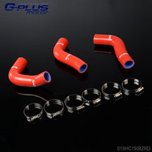 Silicone Radiator Hose For Mazda Roadstar Miata MX5 NA8C BPZE 1800CC 94-97(China)