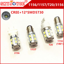 2X Cree chips 3156 led Bulb 12V 1156 p21w ba15s 5730 SMD T20 LED 1157 xenon white led turning light car styling accessories