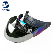 Full face motorcycle helmet visor,4 colors, for ls2 ff384/ ff351 /FF369 and FF352 helmet ,HZYEYO Brand(China)