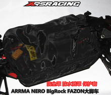 XRS Dust cover Waterproof splash cover Protective cover Ultra - dense ultra - breathable to send Velcro for ARRMA NERO