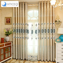 New European interior decoration curtain drapes insulated blackout curtains style jacquard heart  window shades curtain drapery