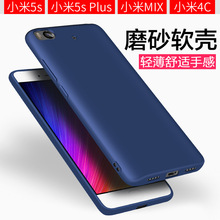 Soft Silicone case For Xiaomi Mi 5 5S 5SPlus 4C Slim Skin Protective back cover for xiaomi mi 5s plus mi5 mi4c phone shell