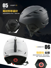 Wholesale High quality EPS Ski Helmets Breathable Snow Sports Helmets Outdoor sport safety equipment