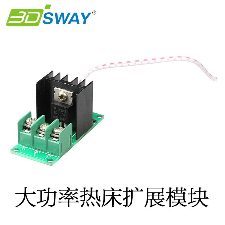 Reprap 3D printer accessories dedicated high-power high-current heated bed expansion board relay MOS transistor 50A 5-40V<br><br>Aliexpress