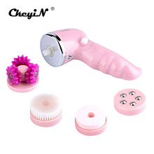 Strong Vibration 4in1 Rechargeable Electric Face Cleaner Washing Facial Massager Lifting Tighten Face Beauty Machine MR024PQ47(China)