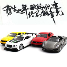 1:43 Limited edition collection Sports car Porsche Bentley variety of car model combinations kids toys decoration(China)