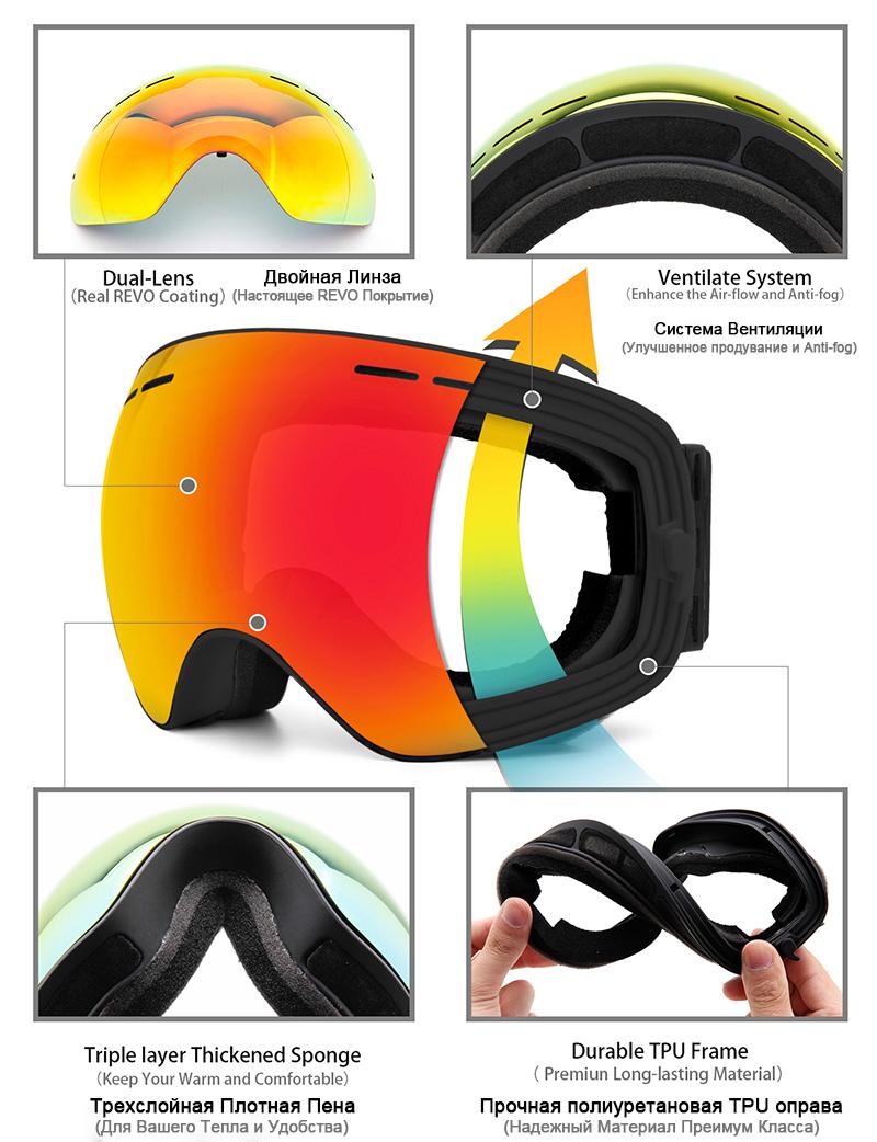 reflective snowboard goggles