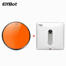 (Combination)Elfbot FS900+WS860 Ultra Thin Robot Vacuum Cleaner & Window Clean Robot Sweeping Machine Vacuum Cleaner Robot(China)