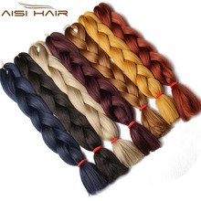 I's a wig Synthetic Jumbo Braids hair 100g/Pack Blonde Crochet False Braiding Hair Extensions 1pcs/lot(China)
