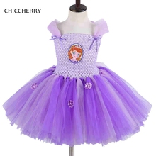Smart Princess Sofia Dress Lavender Lace Tutu Girls Dresses For Party And Wedding Kids Clothes Children Clothing Bosudhsou