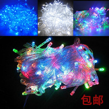 10m meters 100 led lantern flasher lamp set multicolour Christmas lighting string outdoor waterproof lantern