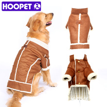 Big Dog Clothes  Lamb Coat  Thick Winter Warm Brown Two Feet Pet Product for Dogs Wholesale/Retail