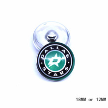 Sport Glass Snap Buttons 18mm 12mm NHL Dallas Stars Charms Bracelet for Women Men Ice Hockey Fans Gift Paty  Fashion 2017