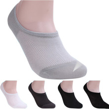 5 Pairs Men Socks Cotton Casual Breathable Bamboo Fiber Net Shallow Mouth Motion Invisible Boat Socks For Men Best Selling