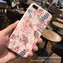 SZYHOME Phone Cases for IPhone 7 Plus Case Retro Floral Stylish for IPhone 7 Plus Embossment Discounted Mobile Phone Cover Capa