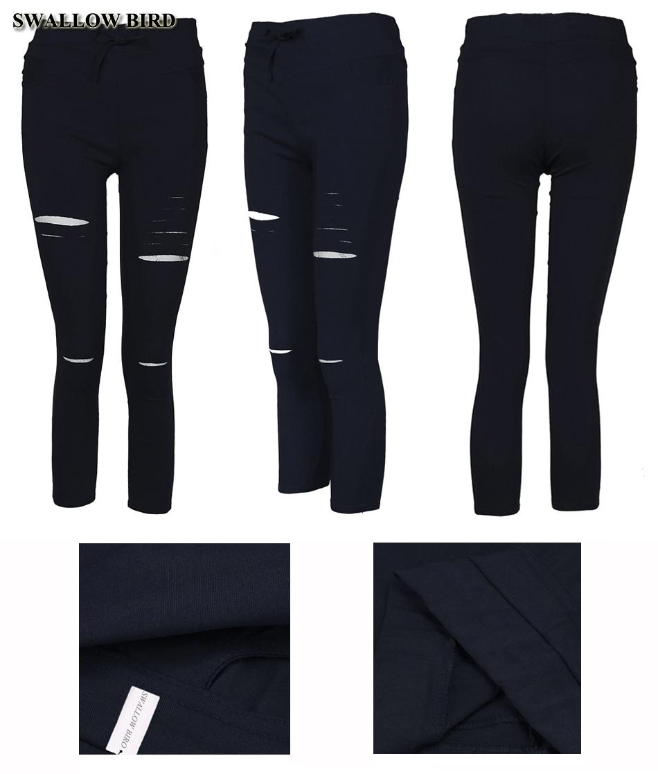 Women's Hollow Solid Cotton Leggings 21