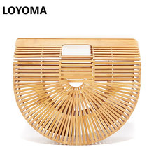 2017 Summer Beach Bag for Women Famous Design Hollow Out Bamboo Handbags Luxury Design Women Bag Summer Straw Bag Shopping Bag