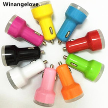 Winangelove 1000pcs/lot Best quality 2.1A &1.0A Dual USB Port Car Charger Adapter for iphone 7 6 5 5S For Samsung s7 s6 S4 S5