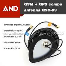 Free shipping Amplified Remote GPS GSM combo Antenna,M type