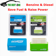 Save 15% Fuel EcoOBD2 Economy Chip Tuning Box For Diesel Cars Plug And Drive ECO OBD2 Diesel & Benzine Raise Power Free Shipping