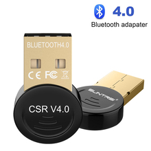 Suntrsi USB Bluetooth 4.0 Adapte for PC or laptop Wireless Bluetooth Dongle Music Sound Receiver Adapter Bluetooth Transmitter(China)