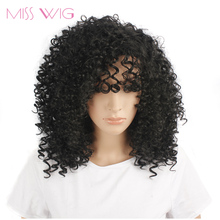 MISS WIG 20Inch Long Afro Kinky Curly Short wig For Black Women 300g Afro wig synthetic wigs African Hairstyle