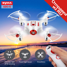 SYMA X20-S RC Mini Drone Remote Control Quadcopter Aircraft Dron Drones Headless Mode Hover Drones NO Camera Toys For Boys(China)