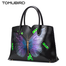 TOMUBIRD 2017 New women genuine leather bag fashion Butterfly embossing real leather art bag women handbags shoulder bag
