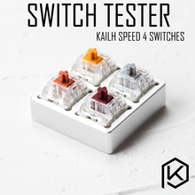 aluminum Switch Tester 2X2 silver for kailh speed switches bronze copper gold golden silver RGB SMD for Mechanical Keyboard(China)